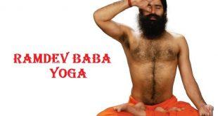 Ramdev Baba yoga