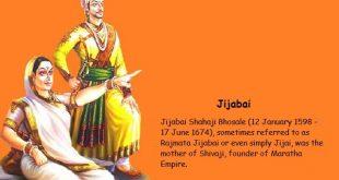 Rajmata Jijabai in Marathi