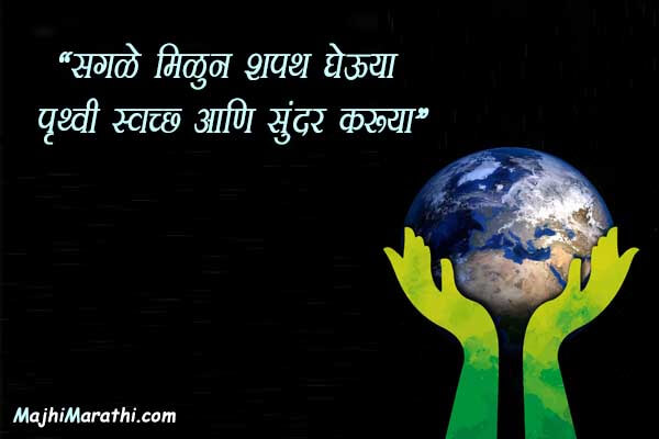 Save Earth Slogans