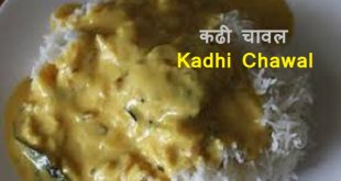 Kadhi Chawal Recipe in Marathi