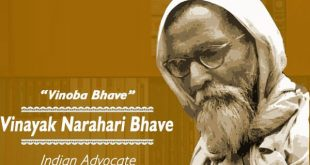 Vinoba Bhave Information
