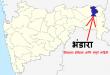 Bhandara District Information in Marathi