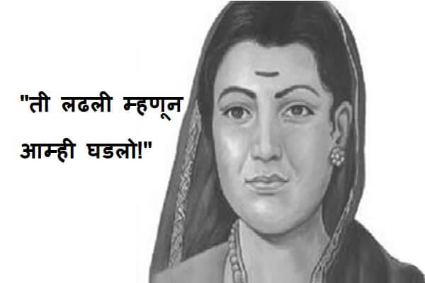 Marathi Quotes by Savitribai Phule