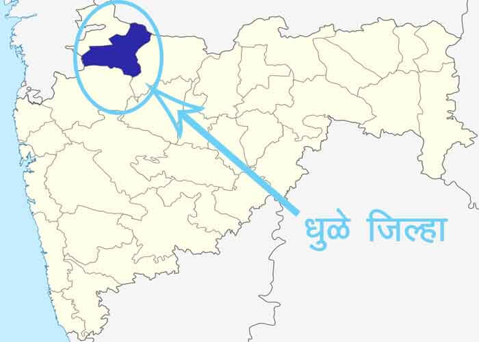 Dhule District