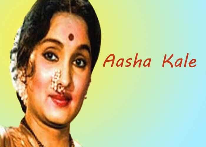Aasha Kale
