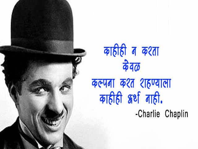 Charlie Chaplin Dialogues