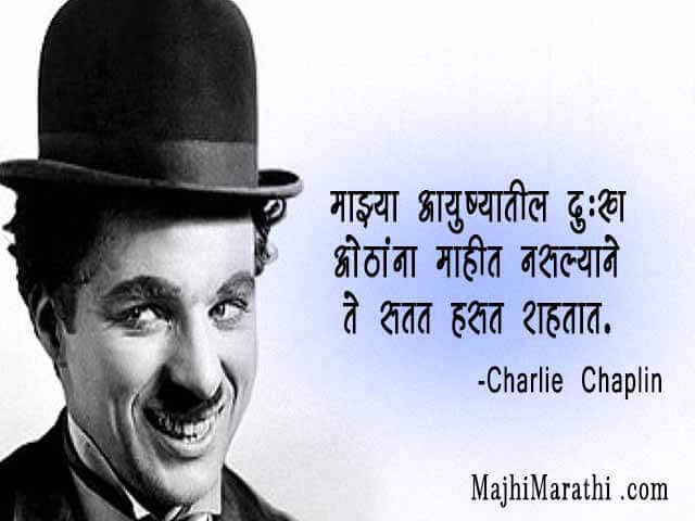 Charlie Chaplin Quotes love is Enough