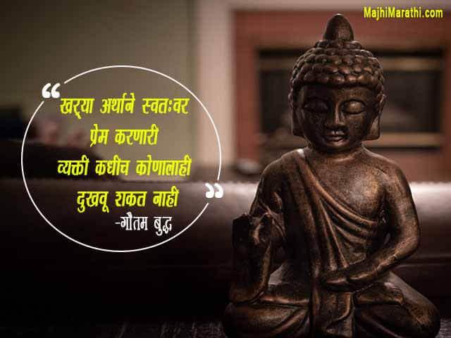 Quotes by Gautam Buddha in Marathi