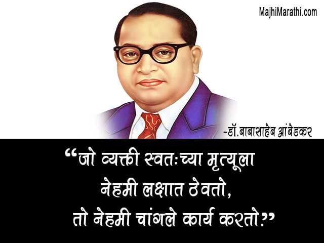 Ambedkar Quotes On Hinduism