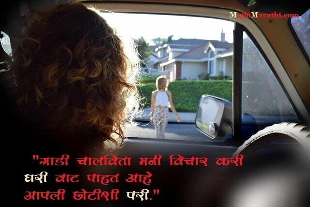 Road Safety Images