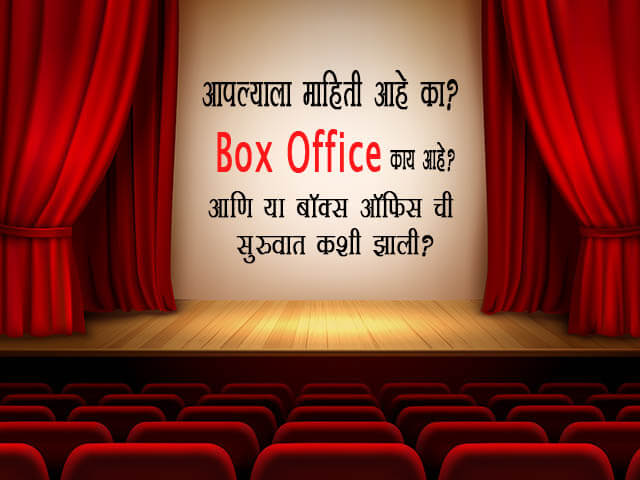Box Office Information